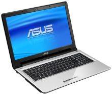 Thu mua laptop Asus giá cao tận nơi TPHCM